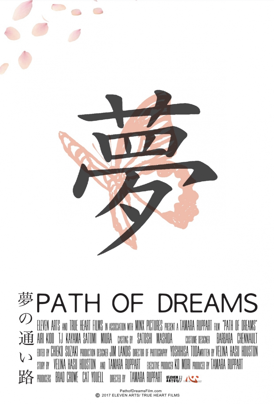 Path of Dreams